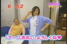 石原さとみ めざましテレビ(6)