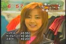 麗菜 めざましテレビ(2)