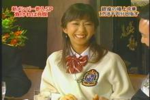 優香 ぐるナイ(9)