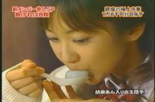 優香 ぐるナイ(11)