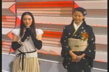 仲間由紀恵 第56回紅白歌合戦(2)