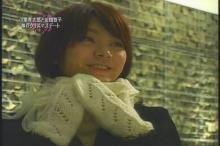 田畑智子 恋するハニカミ!(3)