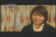 田畑智子 恋するハニカミ!(5)