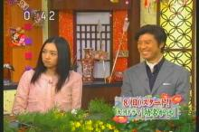 仲間由紀恵 おめでとう(5)
