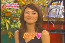 川田亜子 Goro'SBarSP(2)