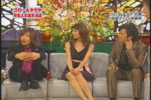 川田亜子 Goro'SBarSP(3)