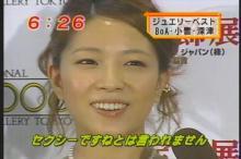 BoA めざましテレビ(1)