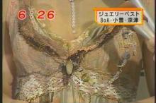 BoA めざましテレビ(2)