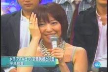 平原綾香 ミュージックステーション(3)