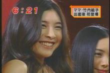 竹内結子 資生堂TSUBAKI(4)