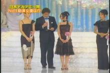 第29回日本アカデミー賞授賞式(2)