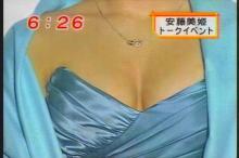 安藤美姫 めざましテレビ(2)