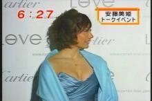 安藤美姫 めざましテレビ(3)