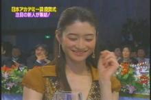 小雪 日本アカデミー賞授賞式(7)