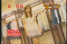 麗菜 めざましテレビ(7)