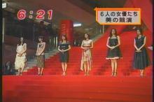 資生堂TUBAKI イベント(1)