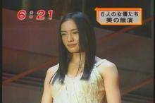 資生堂TUBAKI イベント(6)