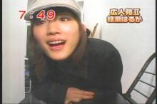 綾瀬はるか めざまし広人苑(5)