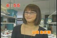 臼田あさ美 めざましテレビ(8)