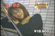 臼田あさ美 めざましテレビ(9)