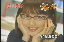 臼田あさ美 めざましテレビ(11)