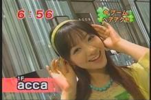 岡田茉奈 めざましテレビ(4)