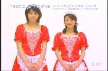 川田亜子 E娘!(1)