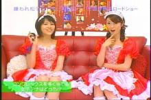 川田亜子 E娘!(4)