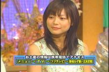 相武紗季 とんねるずのみなさん(4)