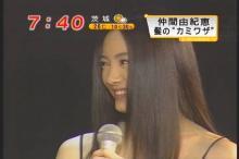 仲間由紀恵 めざましテレビ(2)