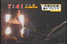 仲間由紀恵 めざましテレビ(5)