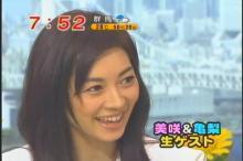 伊東美咲 めざましテレビ-06年07月10日(2)