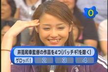 沢尻エリカ フレンドパーク(6)