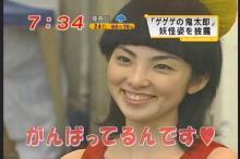 田中麗奈 めざましテレビ(1)