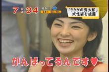 田中麗奈 めざましテレビ(2)