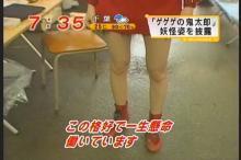 田中麗奈 めざましテレビ(4)