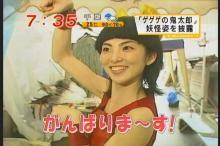 田中麗奈 めざましテレビ(5)