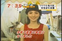 田中麗奈 めざましテレビ(6)