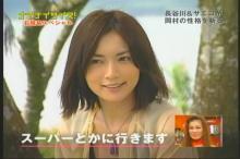 長谷川京子 99サイズ(2)