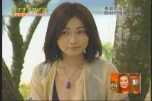 長谷川京子 99サイズ(3)