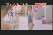 市川由衣 めざましテレビ(3)