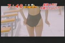 市川由衣 めざましテレビ(5)