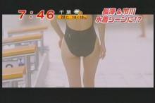 市川由衣 めざましテレビ(6)
