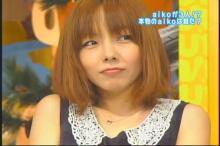 aiko マシュー(1)