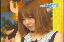aiko マシュー(2)