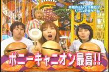 aiko マシュー(3)