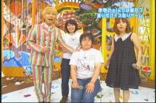 aiko マシュー(5)