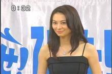 伊東美咲 笑っていいとも(5)