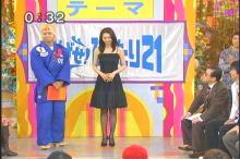 伊東美咲 笑っていいとも(7)