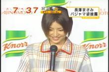 長澤まさみ めざましテレビ(2)